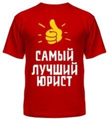 Услуги юриста в Владимире
